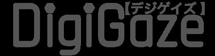 DigiGaze【デジゲイズ】